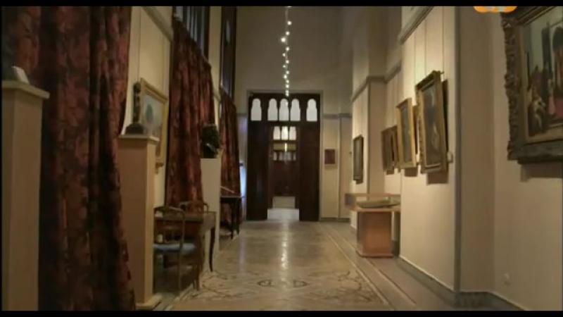 2 Забытые Сокровища Средиземноморья 2 Серия Национальный Музей изящных Искусств Алжир 2015 г