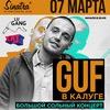 GUF | 07.03 | SINATRA