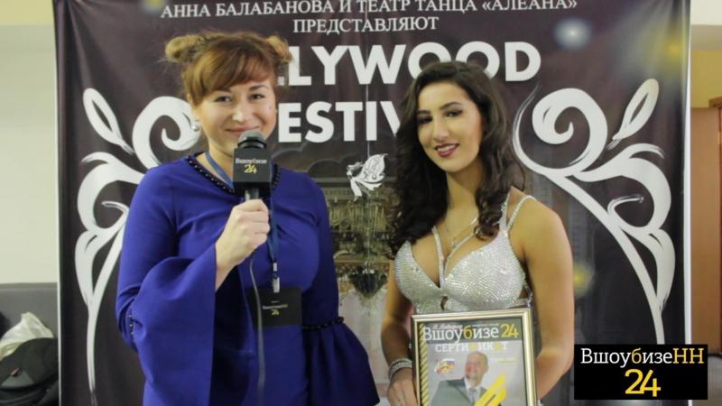интервью с Сабиной Гаджибабаевой