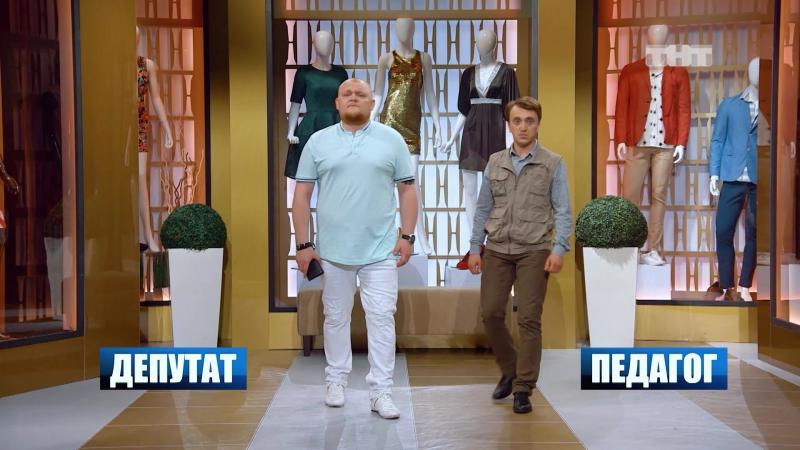 Однажды в России - Орёл и Пешка