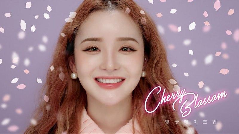 🌸벚꽃 메이크업 ft 야외 인생 사진📸 건지는 화장 꿀팁 l Cherry Blossom Inspired Makeup l LAMUQE
