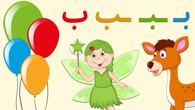 Farsi/Persian Writing 1 |اشکال حروف الفبای فارسی ۱