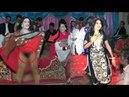 New Wedding Programme - Local Shadi Programme