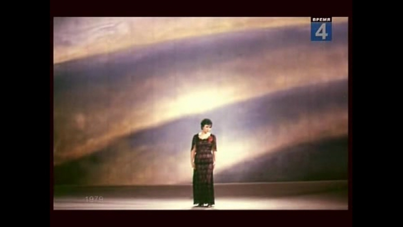 Тамара Синявская «Прощай, любимый!» [ А.Пахмутова - Н.Добронравов ] 1979 г.