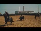 Ковбойская академия. Эпизод 2 (короткая версия)