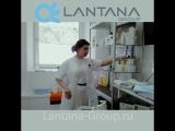 Семинар по косметике Dr.Kadir | LantanaGroup | Ребекка Гринберг| Москва