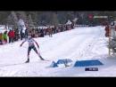 Лыжные гонки / Кубок Мира 2017-2018 / Тур де Ски - Женщины. 10 км. Гонка преследования. Свободный стиль