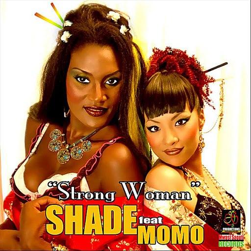 Shade альбом Strong Woman