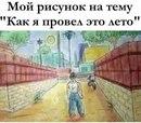 Алексей Танчик фото #15