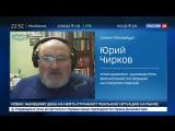 Новости на «Россия 24»  •  Какое будущее ждет Центр русского фольклора?