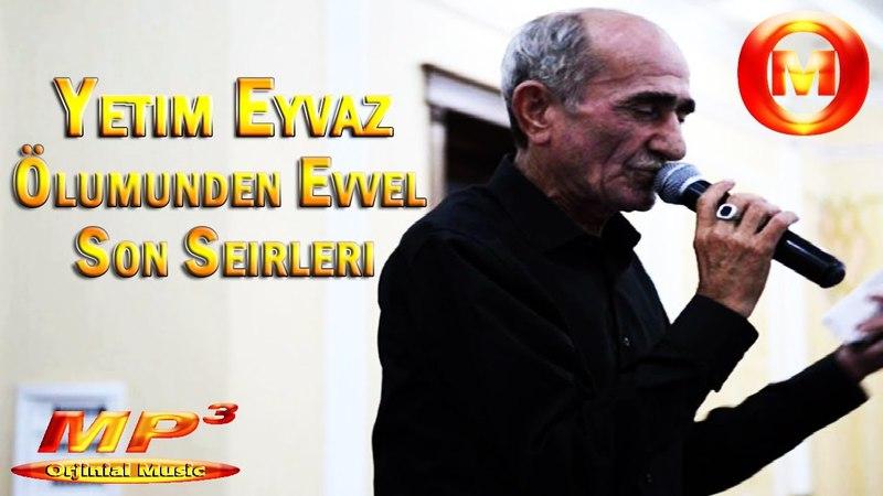 ▶️dinlənmə üzürə rekord qran şeir, ölümündən əvvəl son şeirləri Yetim Eyvaz papuri 2017
