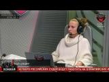 Светлана Кузнецова в гостях у радио Спорт FM (01.02.2018)