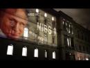 Sur la façade du MAE britannique à Londres est apparue une projection avec Poutine et la question je vous manque?