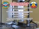 Испытательная лаборатория МЧС по Орловской области проводит независимую оценку пожарного риска