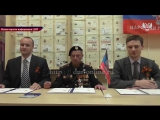 В ДНР выпустили почтовую марку с изображением Гиви и Мотороллы