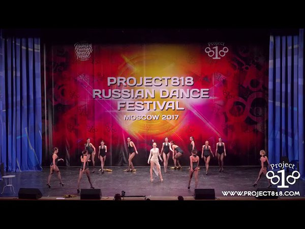 AGNY BEGINNERS ★ 1ST PLACE ★ ADULTS MID ★ Project818 Russian Dance Festival ★ Moscow 2017