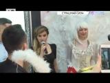 #ВТЕМЕ - Ксения Бородина открыла очередной салон красоты