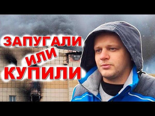 ♐Почему Востриков поменял мнение о власти? Что произошло?♐