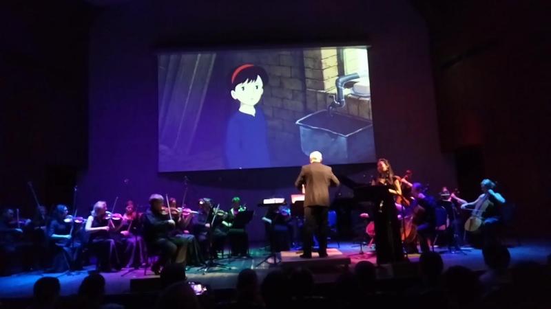 Небесный замок Лапута (с симфоническим оркестром)