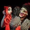 Оркестр | Жан Ануй | Малый театр кукол