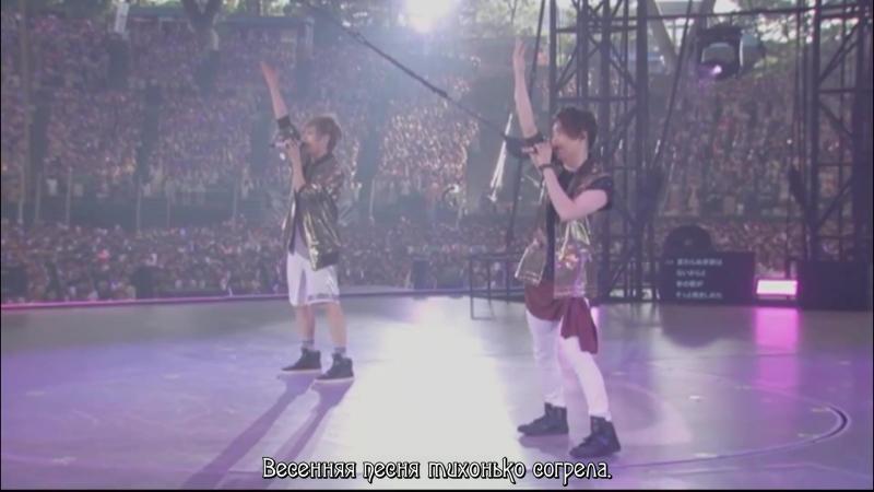 Uta no Prince-sama 6th Stage Kurosaki Ranmaru (Suzuki Tatsuhisa), Mikaze Ai (Aoi Shouta) - Haruhana (русские субтитры)