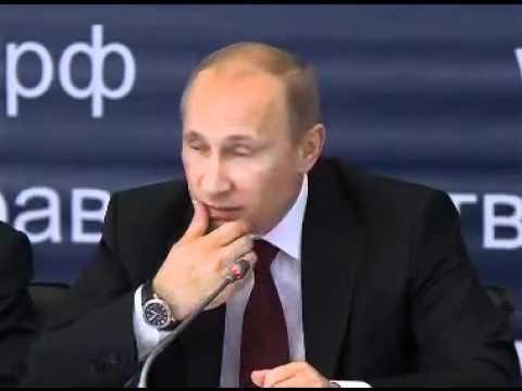 Путин защищает интересы России от разграбления ВТО