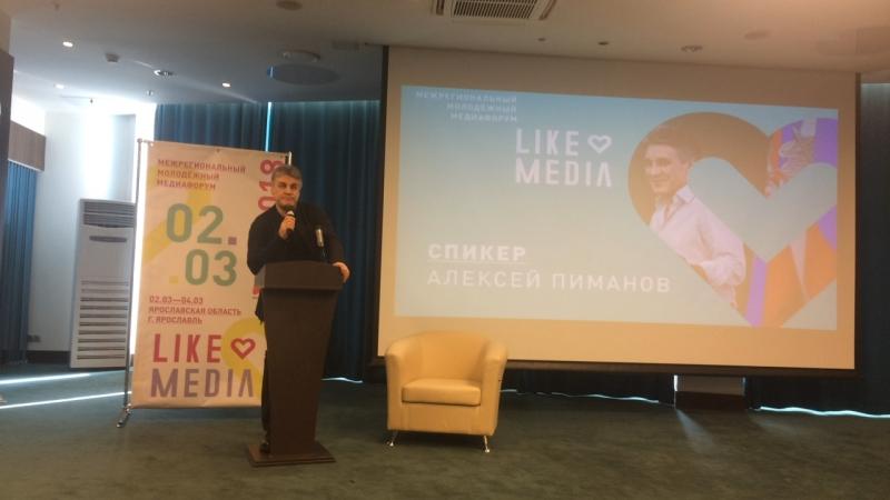 Ведущий программы Человек и закон Алексей Пиманов специально для LikeMedia