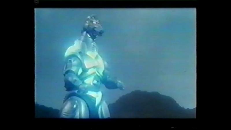 Годзилла против Мехагодзиллы 2 / Gojira VS Mekagojira. 1993. VHSRip. Перевод Василий Горчаков. VHS