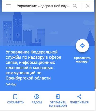 В Российской Федерации частично начата блокировка поисковика Google