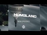 Родина | Homeland | 7 сезон | Промо #1