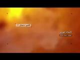 Уничтожение боевиков ИГИЛ (исламское государство) во время боя с армией Сирии.
