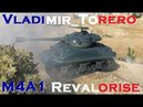 M4A1 revalorisé - Белая ворона - Гайд