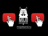 Сайт MOJO