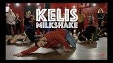 Kelis - Milkshake | Hamilton Evans Choreography