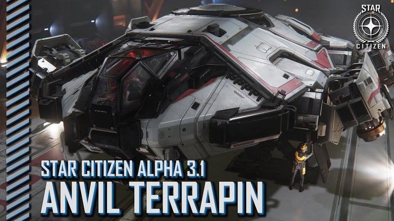 Star Citizen: Alpha 3.1 - Anvil Terrapin
