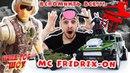 Возвращение КСКН MC Fridrix ON читает рэп Папа РОБ вспомнить все