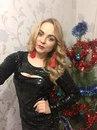 Ольга Бутко фото #8