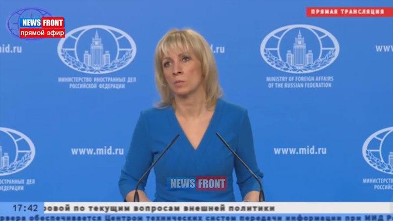 Россия может инициировать обвинение в адрес США о нарушении КЗХО