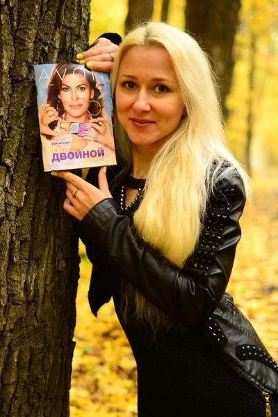 Елена Асташова