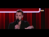 2 марта - Андрей Бебуришвили Comedy Club
