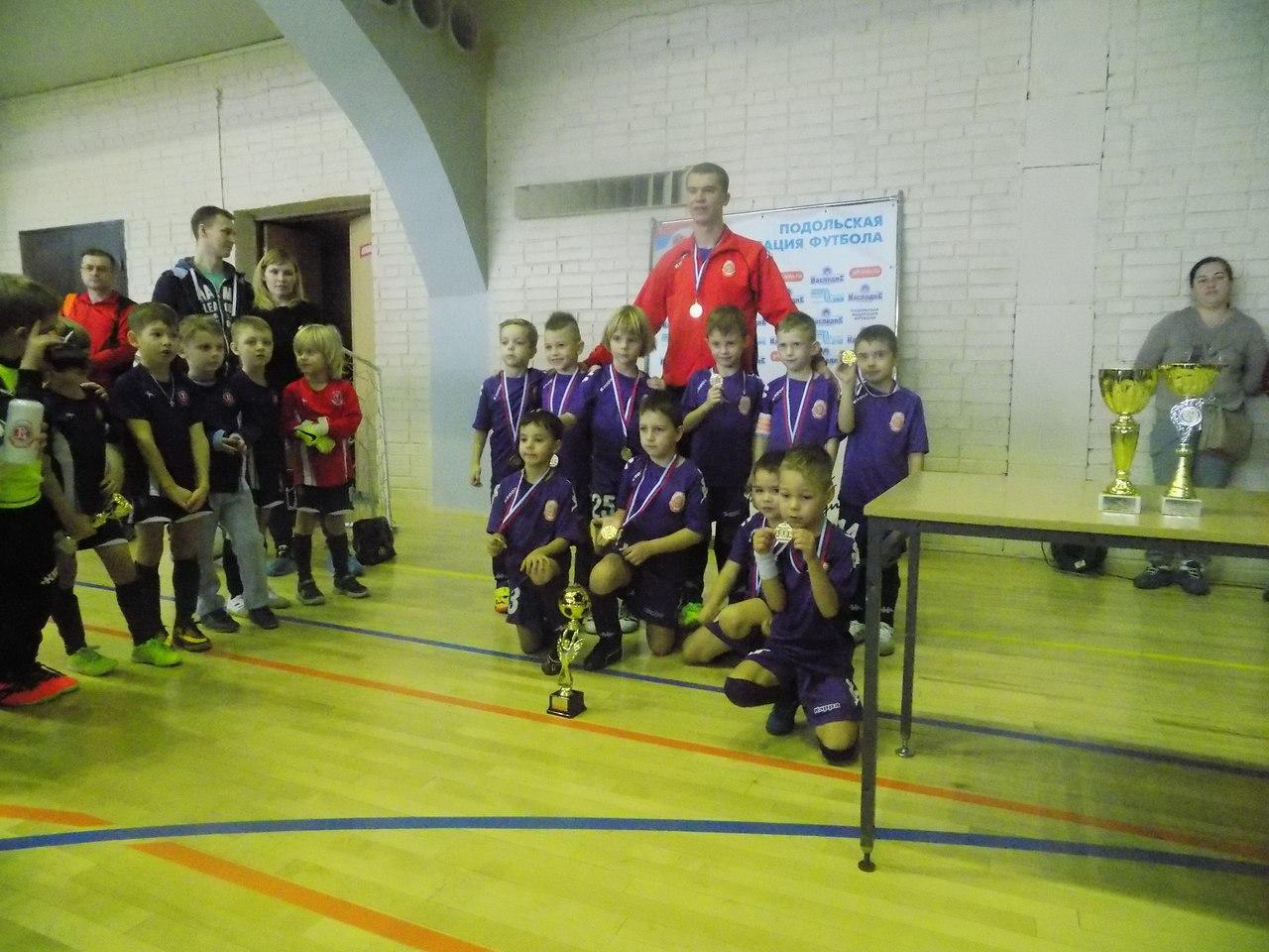 «Юные Витязи» выиграли первый Зимний кубок Подольска по мини-футболу