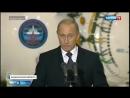 В.Путин 2004 год. О новом оружии будущего.