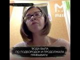 Девушка разоблачила самозванца, который всей России рассказал, что он ее спаситель
