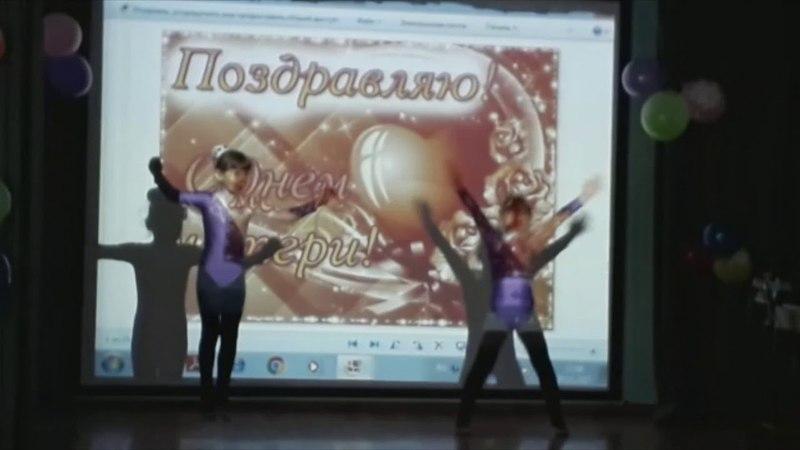 Выступление гимнасток в 13 школе.