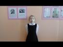 Участница акции Живая вода Заборская Евгения 8 лет ученица СОШ №1 г Никольска