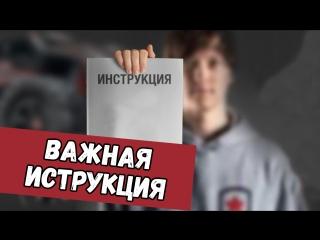 Дима Бикбаев. ХайпNews [25.02]