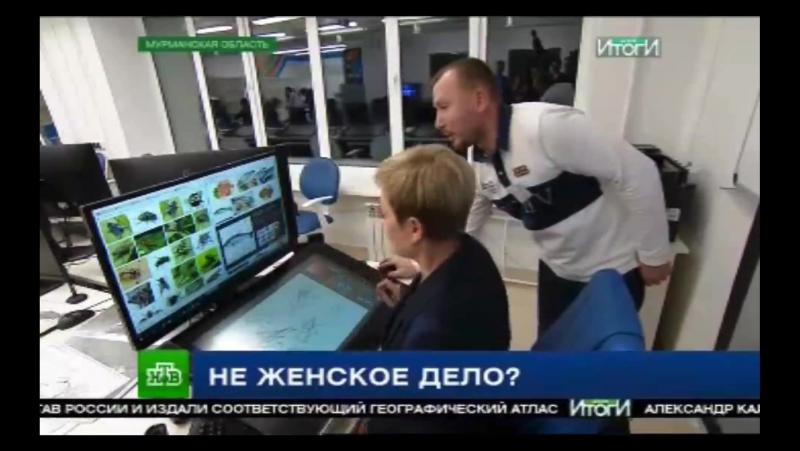 Передача на НТВ Итоги дня 4 секунды М.Кофтун рисует на Графическом планшете » Freewka.com - Смотреть онлайн в хорощем качестве