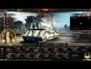 ☆World of Tanks☆_ MAUS _ пися у тебя 1, а выеб☆ть ты пытаешься сразу 10 телок..