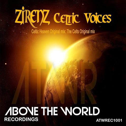 Zirenz альбом The Celts (Ringtone Instrumental)