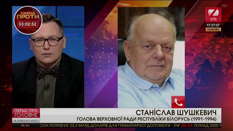Станіслав Шушкевич Керівництво Білорусі продовжує політику насильницької русифікації